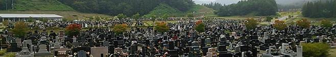 仙台市泉霊園1