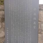 gvp200323-01
